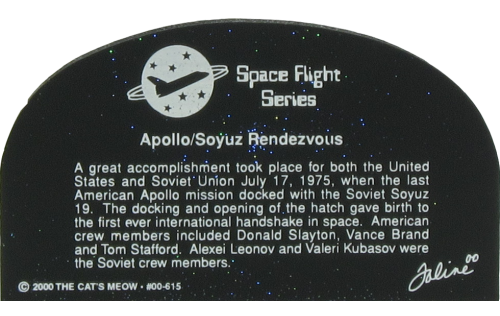 Back of Apollo/Soyuz Rendezvous July 17, 1975