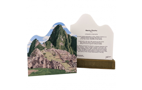 "Front & Back of Machu Picchu, Peru a 3/4"" thick wooden souvenir to sit on your desk, shelf or mantle. Handcrafted by The Cat's Meow Village in the USA."