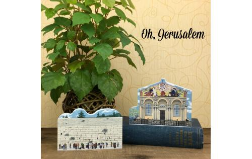 Remember your historic trip to Jerusalem, Israel with wooden keepsakes of the Western Wall and Basilica of the Agony. Handcrafted in USA by Cat's Meow Village