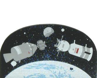 Apollo/Soyuz Rendezvous July 17, 1975
